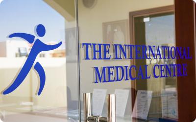 Inside The International Medical Centre Img